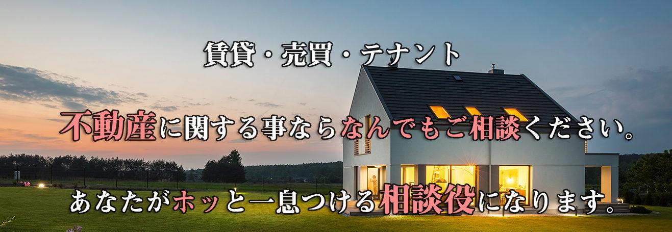 札幌 不動産 アルド画像